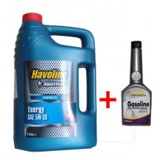Promo Havoline Energy 5W30 - 5 Litri + Aditiv